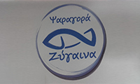 Cyprus Chefs Association - Sponsor of the National Culinary Team: Ψαροταβέρνα Ζύγαινα