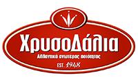 Cyprus Chefs Association - Sponsor of the National Culinary Junior Team: Chrysodalia