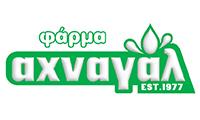 Cyprus Chefs Association - Sponsor of the Regional Culinary Team: Φάρμα Αχναγάλ