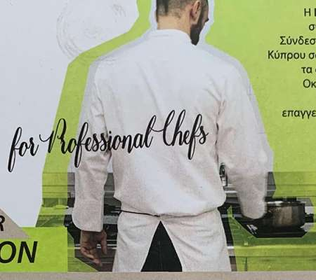 Cyprus Chefs Association - Seminars October 2019