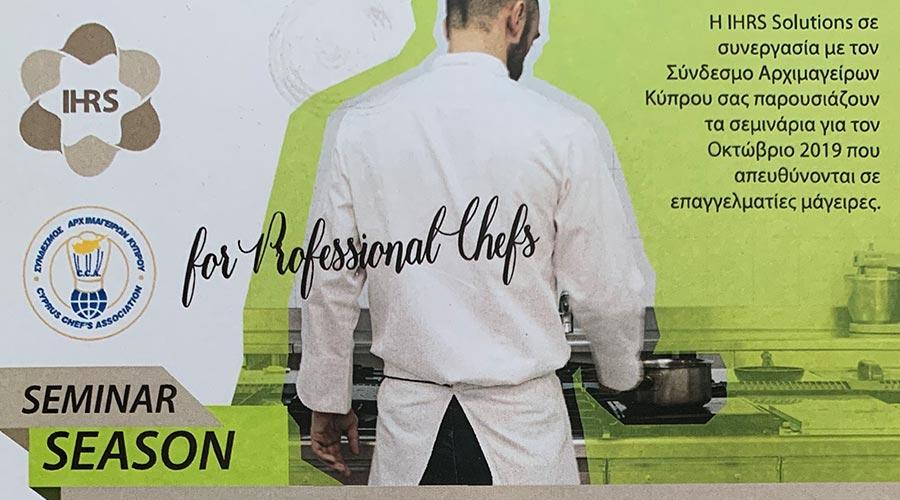 Cyprus Chefs Association - Seminars October 2019