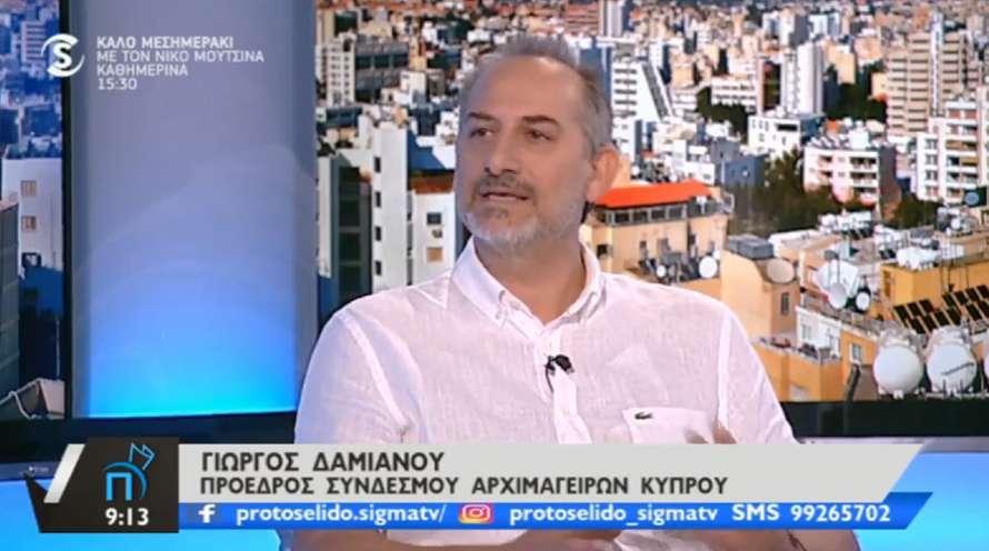Cyprus Chefs Association - Sigma Protoselido