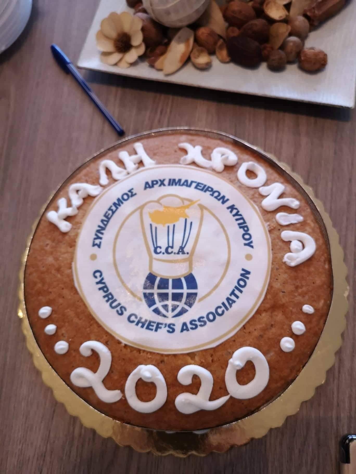 Cyprus Chefs Association - First Meeting 2020 - Vasilopitta