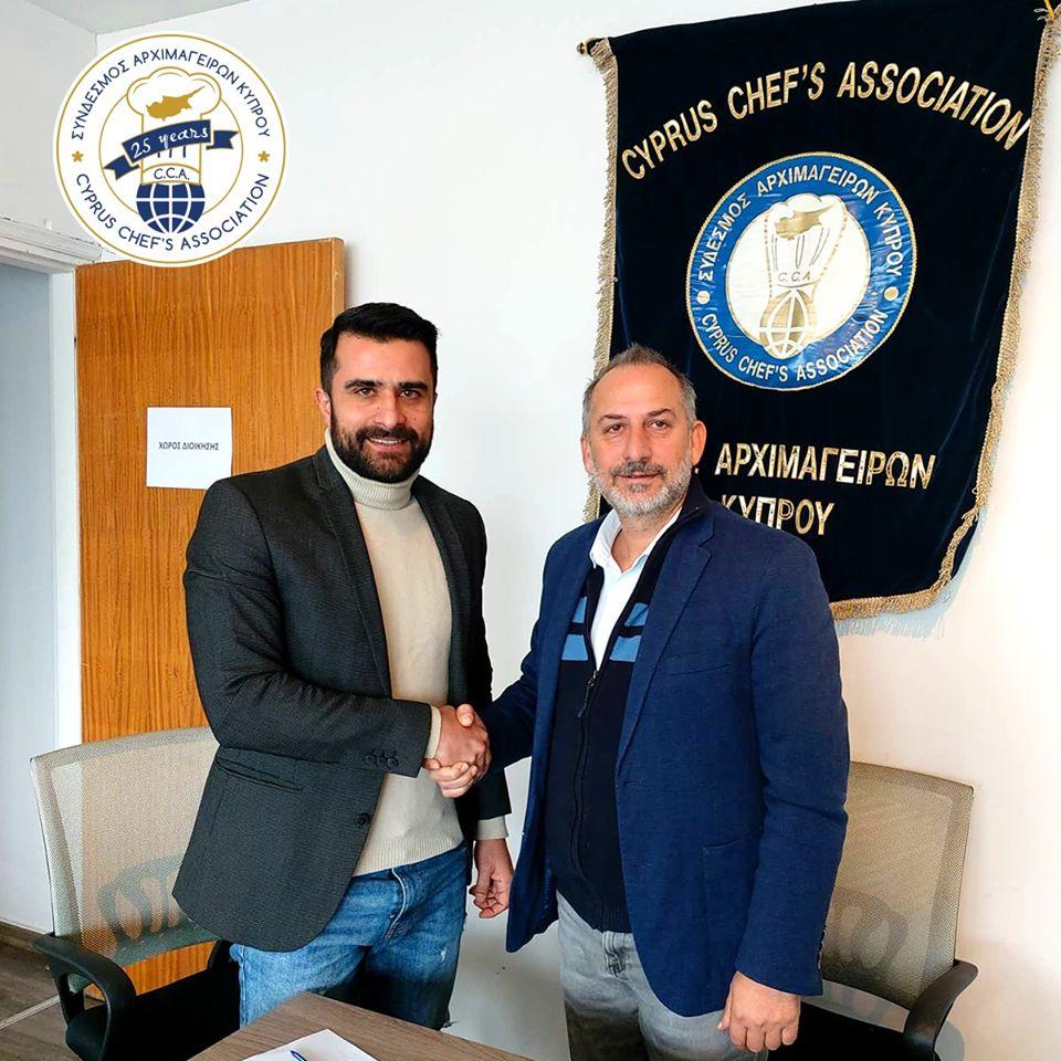 Cyprus Chefs Association - Jan Food Trading Ltd Sponsorship
