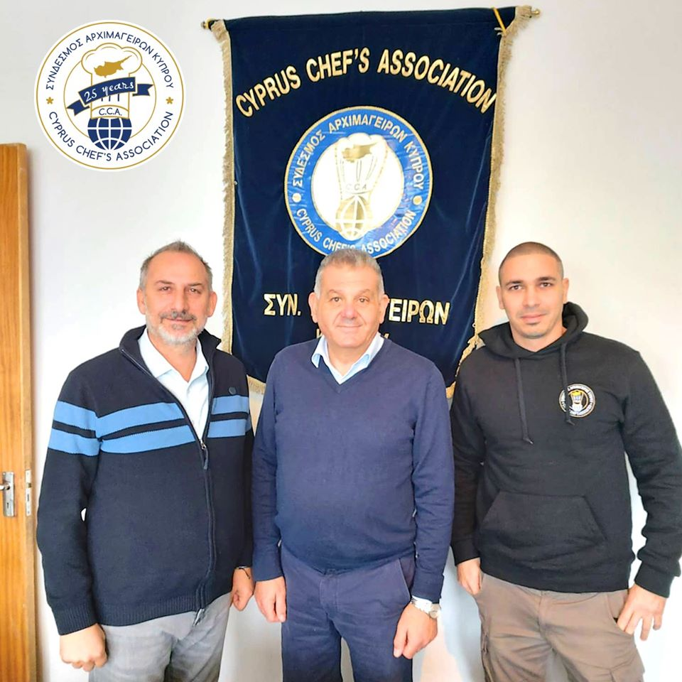 Cyprus Chefs Association - M.S.G Tradelink Sponsorship