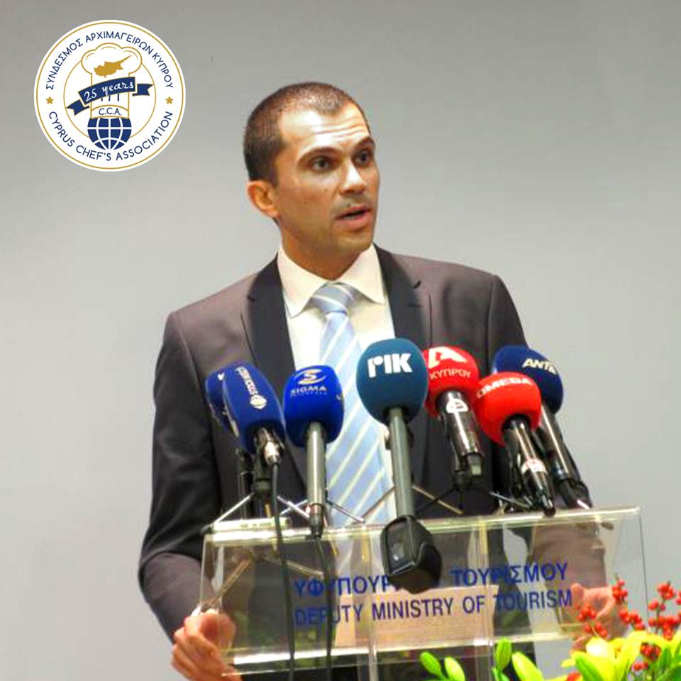 Cyprus Chefs Association - National Tourism Strategy