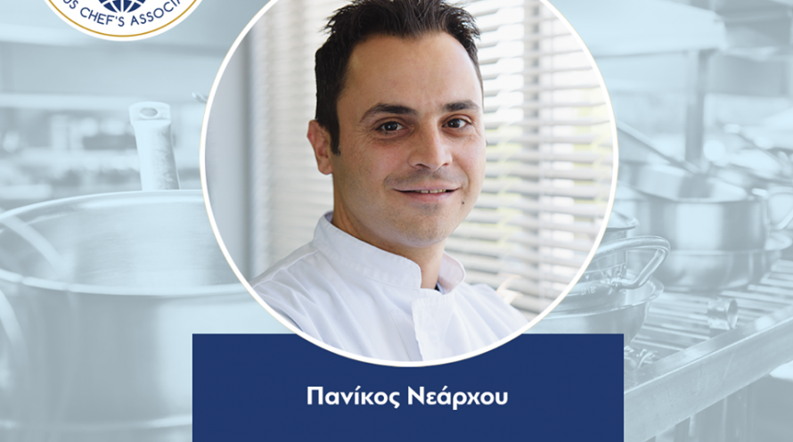 Cyprus Chefs Association - Panikos Nearchou